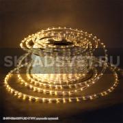 13-3W-50M-220V-LED-U WW дюралайт круглый