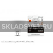 Лампа Gauss LED Elementary MR16 3.5W 2700K 1/10/100 (LD13514)
