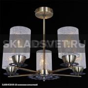 Люстра IL6925-5CIN-59 AB светильник потолочный