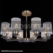 Люстра IL6925-8CIN-59 AB светильник потолочный