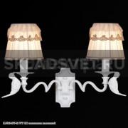 Бра IL9003-2W-13 WT GD светильник настенный